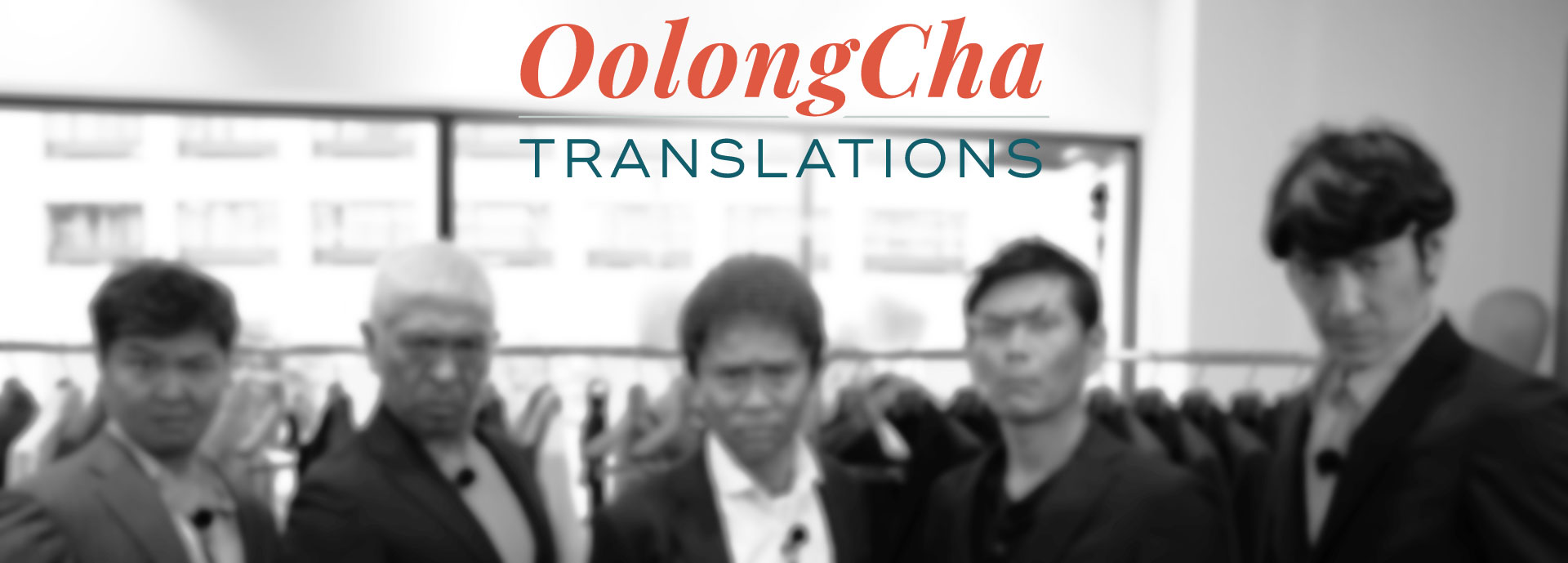OolongCha Translations